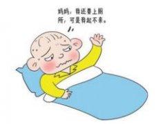 <b>腹泻治疗</b>