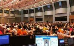 中国女医师协会肛肠专委会学术会议圆满结束